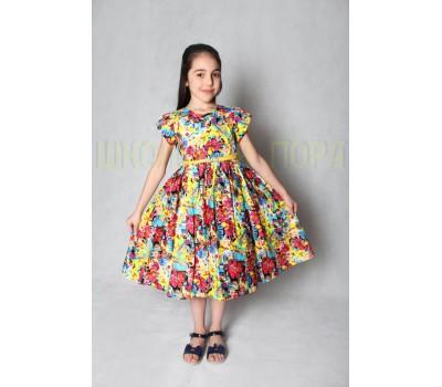 Платье - 278-1