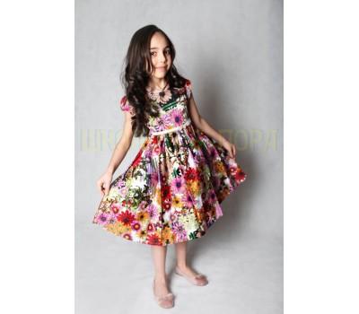 Платье - 278