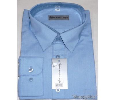 Рубашка для мальчика (H002)